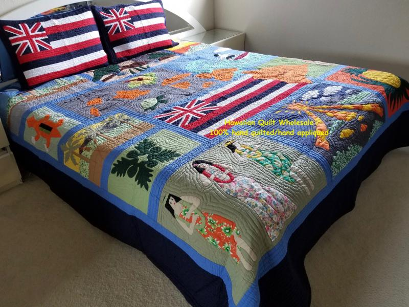 My Island/Hawaiian Flag-MC<br>2 pillow shams included<br><font color=red>Superior Materials</font>